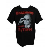 Tričko Putin v okuliaroch