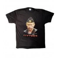 Tričko Putin obojstranná potlač