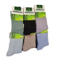 Dámske dlhé bambusové ponožky