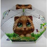 Detský dáždnik mačka 66cm