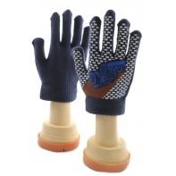 Chlapčenské rukavice - formula dráha