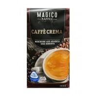 2kg Caffe crema  Arabica a Robusta zrnková káva Brazil