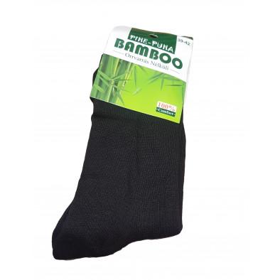 Pánske dlhé ponožky bambusové