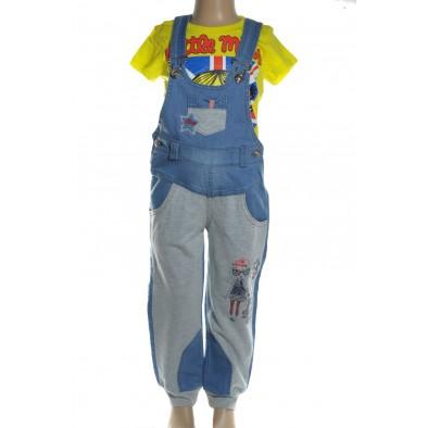 Detské nohavice na tranky Fashion